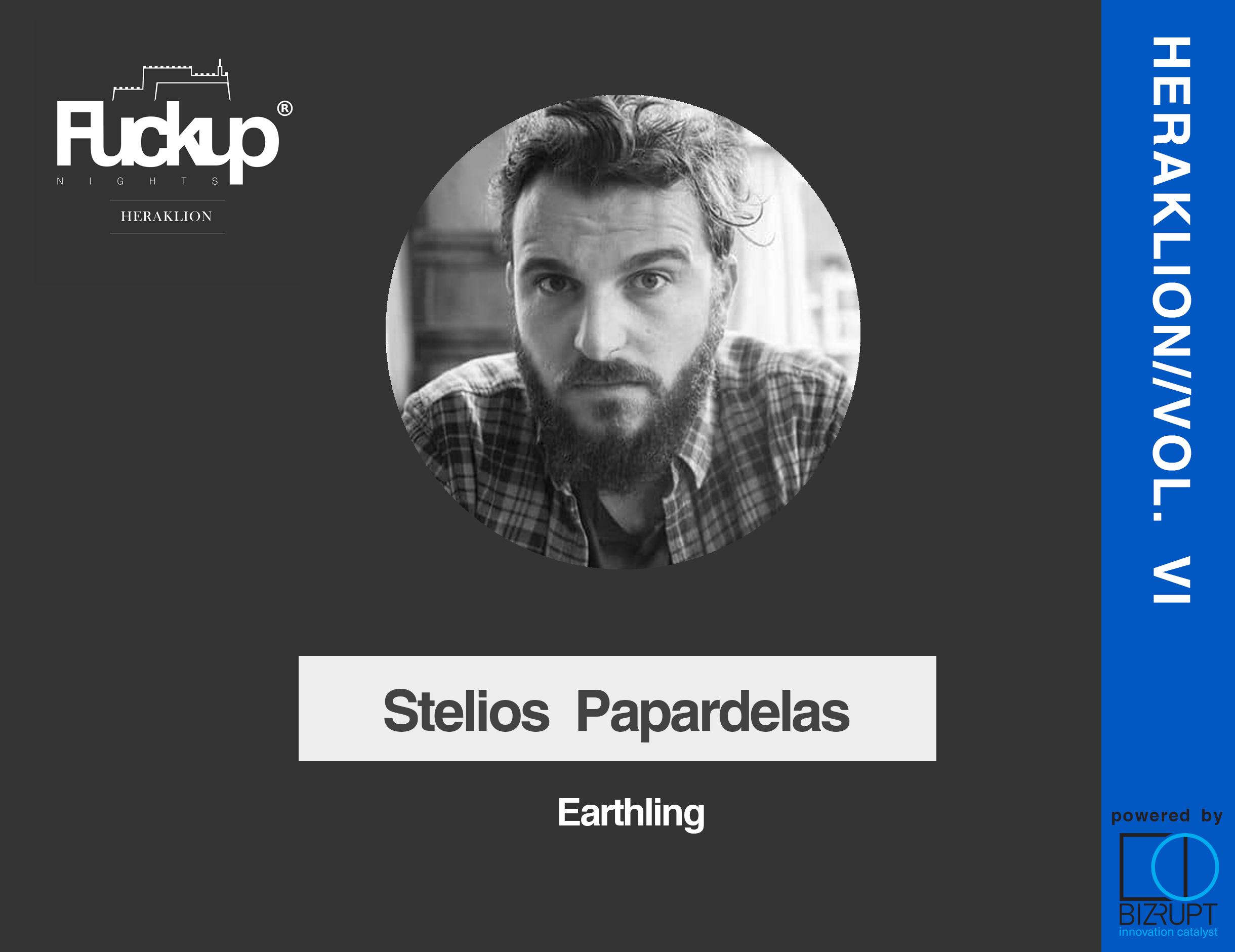 Παπαρδέλας - Fuckup Nights Heraklion