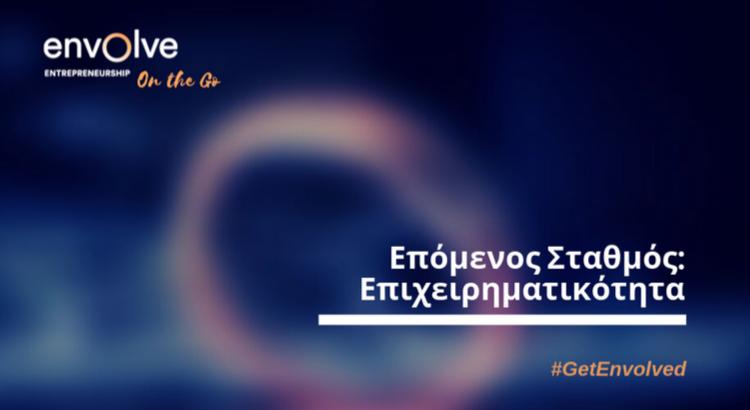 Envolve Crete
