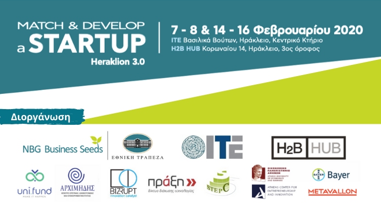 Match and Develop a start-up Heraklion 3